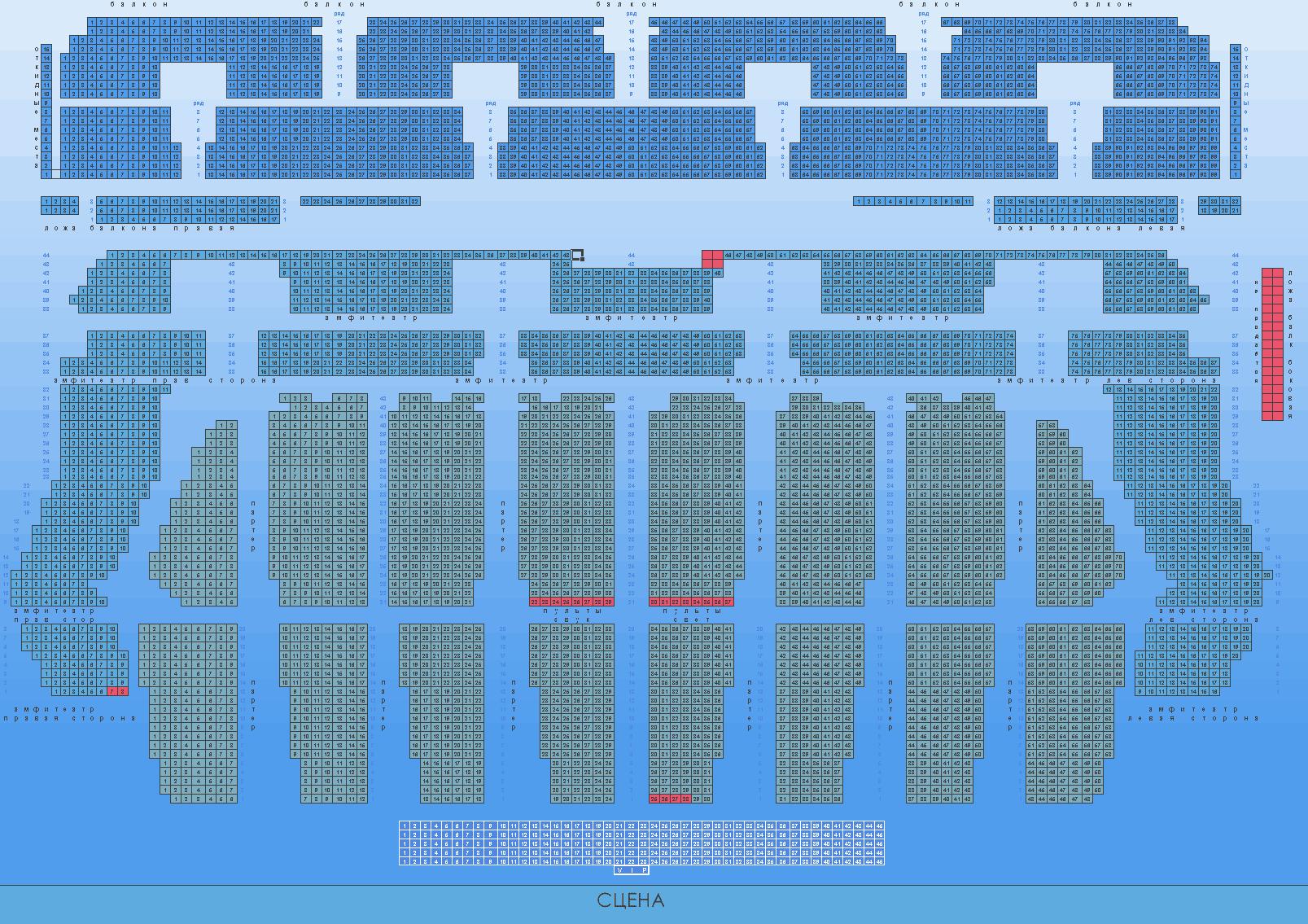 31 Декабря 2021 Новогодняя Кремлевская елка 2022: 10:00, 14:00