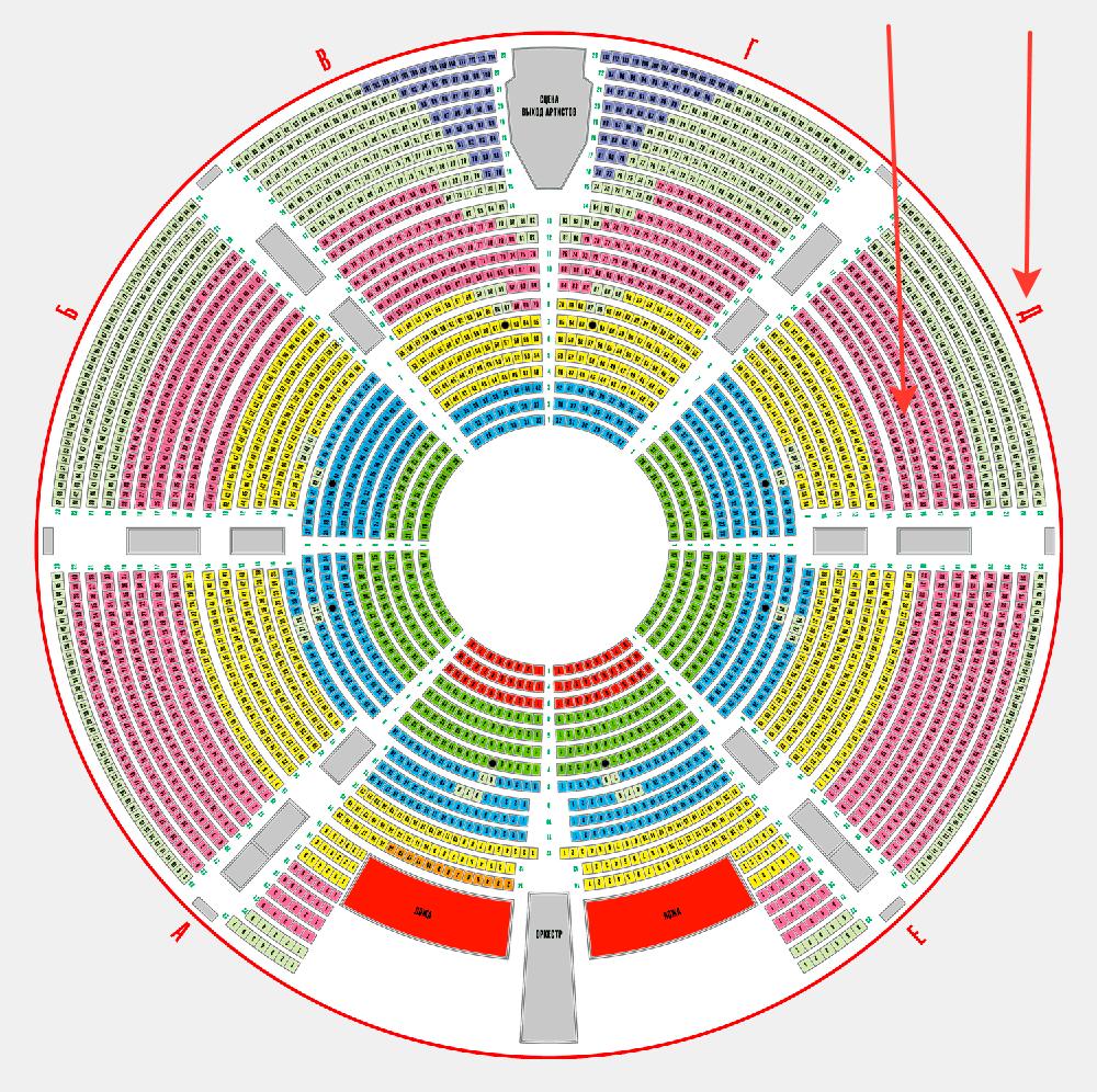 Билеты в Большой Московский цирк 3, 4, 5 января 2021